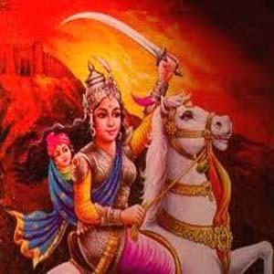Rani Jhansi Lakshmi Bai