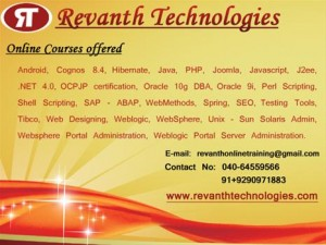 online training in software courses